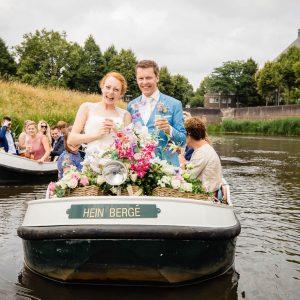 bruidsfotograaf stadhuis Den Bosch en Bolwerk Den Bosch
